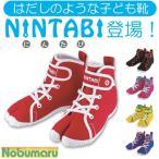 NINTABI イエロー 黄  にんたび はだし感覚の子ども靴