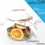 ドライフルーツ ミックス 無添加 砂糖不使用 プレゼント プチギフト 瓶詰め ドライベジフル ビッグサイズ 四角 刺繍 ハンカチ付き