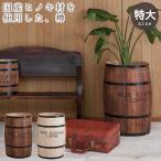ヒノキの香り 木樽 プランターカバー 特大サイズ / コーヒー豆樽 樽型プランター おしゃれ インテリア 木製 檜 室内 店舗用 日本製 muq 1