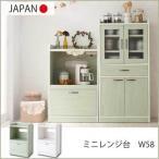 可愛いコンパクトサイズ ミニレンジ台 完成品 / レンジ台 60幅 ミニ食器棚 炊飯器ラック 激安 小さい 日本製 かわいい おしゃれ muu 1