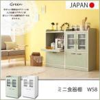 可愛いコンパクトサイズ ミニ食器棚 完成品 / おしゃれ 幅60 小さい 日本製 女の子 一人暮らし かわいい muu 1