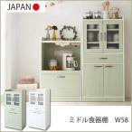 女性の一人暮らしに ミニ食器棚 幅60 / 小さい かわいい 完成品 日本製 女の子 一人暮らし かわいい おしゃれ muu 1