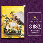 Yahoo!さらら感カタログギフト  グルメ スイーツ 肉 割引 ブランド品も 内祝い 香典返し 出産祝い お返し 結婚祝い お見舞い返し 快気祝い 3,024円コース シトロン