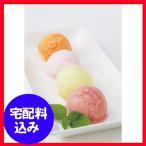 ショッピングアイスクリーム お歳暮 〜果実の便り〜国産フルーツアイス物語 12個