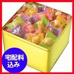 お歳暮 お菓子 早割 亀田 おもちだま ゴールド缶 亀田製菓通販 1052-540