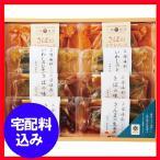お歳暮 ギフト 阿部長商店 和風&洋風煮魚セット通販 1060-578