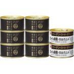 木の屋石巻水産 まぐろ尾肉&カレイ縁側(8缶)