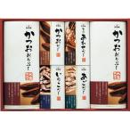 ヤマキ 氷温熟成法 かつおパック詰合せ 氷温熟成法 0478-126