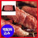 お歳暮 肉 早割   【格之進】門崎熟成肉 焼肉セットカルビ&モモ 通販  1024-543