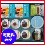 お中元 お菓子  ギフト 榮太樓總本鋪 彩瀬 1109-018