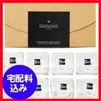 お中元 人気 ギフト 早割 BLOCK BLOCK TOKYO バスクチーズケーキ 8個入  1114-011