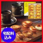 お歳暮 お菓子 ギフト ベイク チーズタルト 秋冬ギフトボックス 通販 1302-519