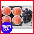 お中元 早割 果物 桃と巨峰の詰合せ 通販 1013-048