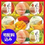 お中元 お菓子 早割 ギフト フルーツゼリー&水羊羹ギフト 通販 1099-059