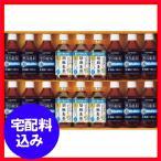 内祝 ギフト お返し サントリー 黒烏龍茶・胡麻麦茶ギフト(18本)(特定保健用食品)