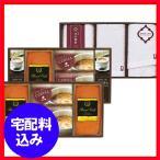 内祝 ギフト お返し 今治製タオル(白の贅沢)&金澤パウンドケーキ・珈琲セット