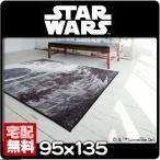 スターウォーズ ラグマット カーペット  DRW-1001 DEATH STAR 95x130cm