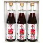 ギフト 野田ハニー オーガニック 有機ざくろジュース100%(ストレート) 710ml 3本詰め合わせ ギフトセット ザクロジュース