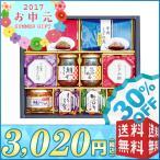 【送料無料 お中元 珍味 30%OFF】珍味詰合せ【CNM-40AB】(875)
