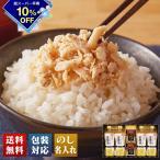 「クーポン利用で5%OFF」お中元 夏ギフト北海道知床産天然秋鮭&なたね油ギフト「KDO-30」商品番号88
