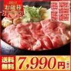 【お歳暮 ブランド肉 送料無料】黒毛和牛切り落とし【KRO-A/636】