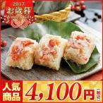 【お歳暮 惣菜 送料無料】「いしの屋」本ずわい蟹めし【M29-21/613】