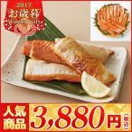 【お歳暮 海鮮 送料無料】天然甘塩紅鮭ハラス【M4-33/505】