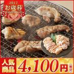 【お歳暮 ブランド肉 送料無料】みつせ鶏焼肉セット【M7-2/740】