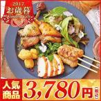 【お歳暮 ブランド肉 送料無料】みつせ鶏オードブルセット【M8-17/550】