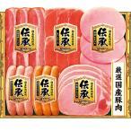 【送料無料 お中元 ハム 15%OFF】日本ハム 本格派バラエティギフト【NDO350】(887)