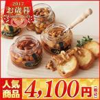 【お歳暮 洋菓子 送料無料】4種のナッツ蜂蜜漬け【HNT-45/570】