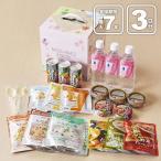 非常食セット3日分 送料無料 保存食 最長7年保存 <MOSHIMO FOOD 3DAYS 水なしタイプ rsq-3a>商品番号44459