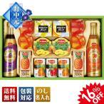 「クーポン利用で5%OFF」お中元 夏ギフトデルモンテ100%ジュース&ゼリーギフト「SKD-30C」商品番号68