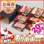【送料無料 お歳暮 スイーツ 20%OFF】竹新製菓 蒔絵箱【TK-30B】