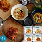 NHK おはよう日本で紹介されました!非常食 防災 アウトドア おいしい 長期保存 送料無料「Table stock - テーブルストック」4食セット
