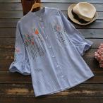 シャツ ブラウス ストライプ柄 花柄 刺繍 春夏 長袖 トップス レディースj31536