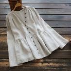 シャツ ブラウス レディース きれいめ 40代 秋 春 大きいサイズ 無地 Vネック 長袖 ぺプラム 薄手 トップス j76916