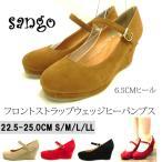 ショッピングストラップ パンプス sangoのフロントストラップウェッジソールパンプスストラップパンプス/ローヒール/黒/白/ピンク/