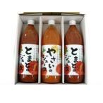 北海道 のぐち北湯沢ファーム トマトジュース 1リットル×2本・野菜ジュース 1リットル×1本 計3本 価格4536円