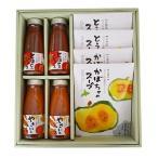 北海道 ジュース スープ ギフト セット 送料無料 とうもろこしスープ ×2袋 かぼちゃスープ ×2袋 トマトジュース ×2本 野菜ジュース ×2本 価格 3980円