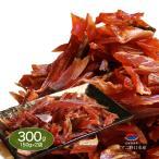 送料無料 訳あり 北海道産 カットサーモン 280g 鮭 しゃけ シャケ とば トバ 鮭とば 鮭トバ 珍味 おつまみ