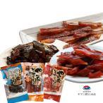 敬老の日 ギフト プレゼント メッセージカード付き 送料無料 北海道加工 珍味 やん衆どすこほい 食べ比べセット(鮭とば、むしりほっけ、にしん本燻)