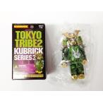 メディコム フィギュア おもちゃTOKYO TRIBE 2 KUBRICK SERIES3 IWAO (single item) 正規輸入品