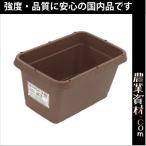 AZベジプランター500 NEO (ブラウン) 515(横)×335(縦)×258(高さ) 花 野菜ガーデニング 家庭菜園 菜園プランター