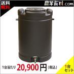 雨水タンク 茶 約185L(容量) 580φ*835(高さ) 家庭用 コック付き 蛇口付き 雨どい 樽 タンク ローリータンク【代引不可】