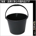 バケツ 10L (黒)