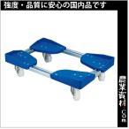 ルートボーイ(伸縮キャリー) 202PP型 コンテナキャリー 収穫 コンテナ用 キャリーカート ワゴン 台車