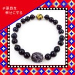 家族を幸せにするブレスレット 願魂−青海波(黒)