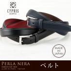 ベルト メンズ 【CYPRIS/キプリス】ベルト■ペルラネラ 本革 日本製