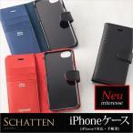 (ラッピング無料) 【ノイインテレッセ】iPhoneケース(iPhone7・8対応・手帳型)■シャッテン